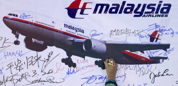 Boeing 777, звено бомбардировщиков и летчица-рекордсменка: самые загадочные исчезновения самолетов