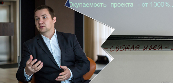 Проектов много — денег мало. Почему белорусский стартап не заработает $25 миллиардов