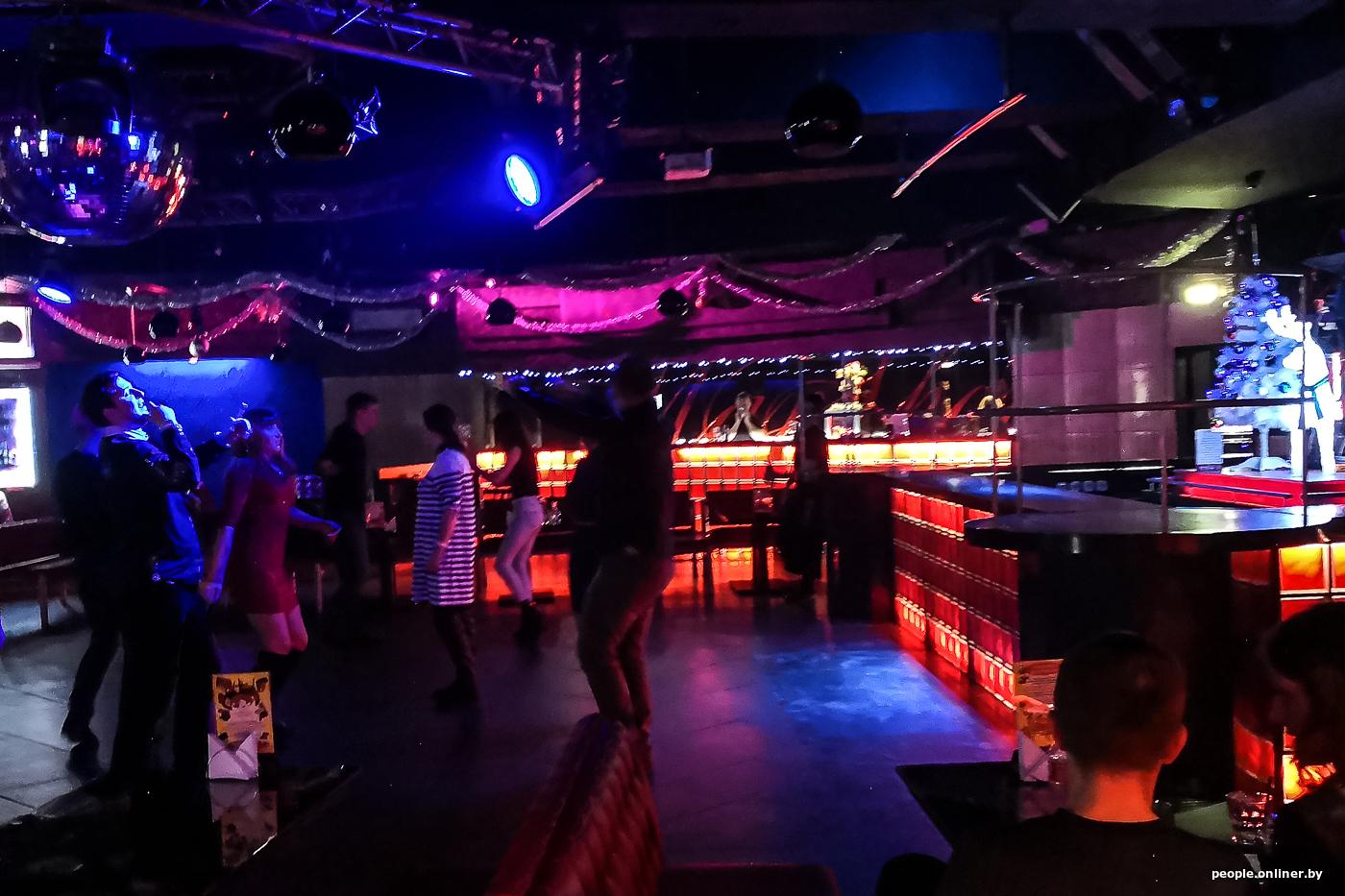 Я на дискотеке в ночном клубе в могилеве общение в ночных клубах