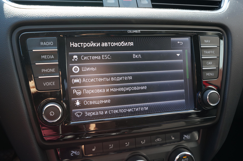 технический сайт volkswagen звуковая доработка