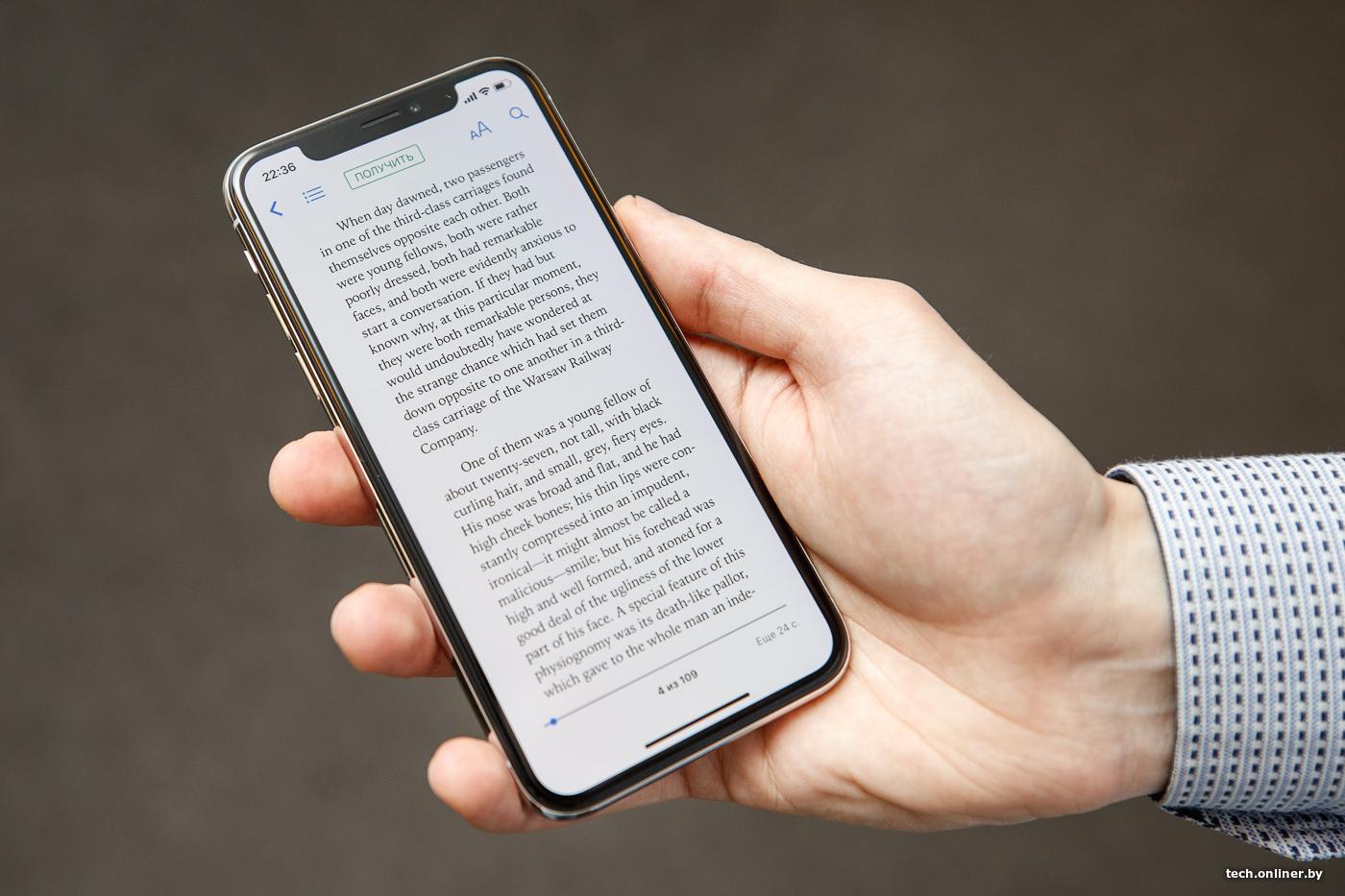 4e7207226fb2 После iPhone 7 годичной давности ждешь чего-то более невесомого и тонкого —  все-таки флагман, да еще за такие деньги.