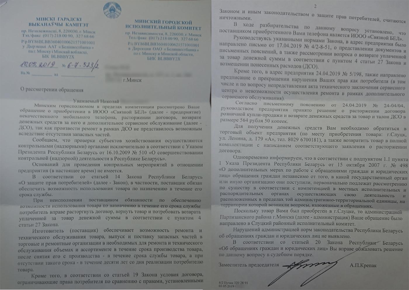 Ст 228 ук рф с изменениями на 2020 год ская помощь
