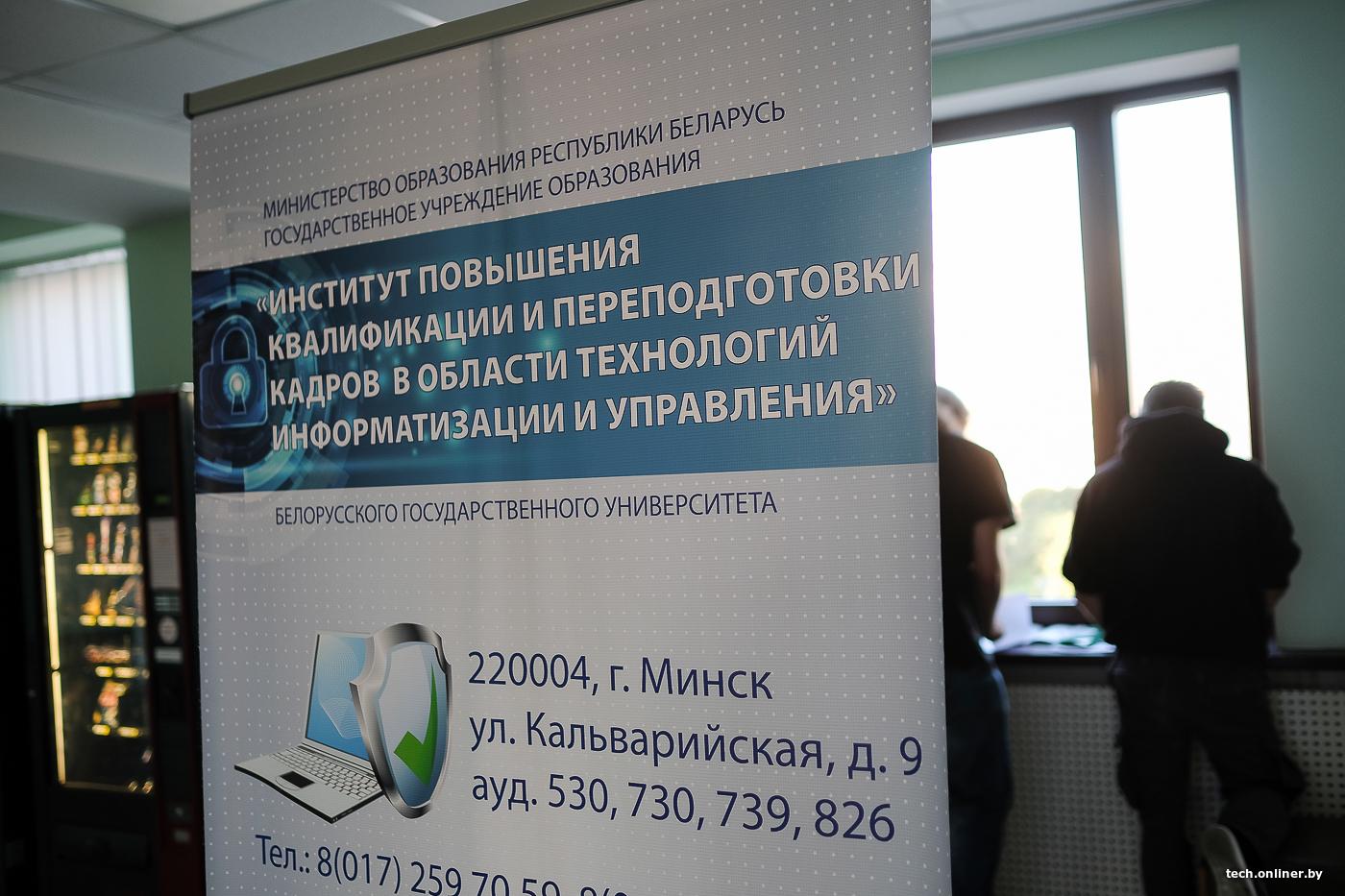 березанская анна шулимовна конспекты по бухгалтерии