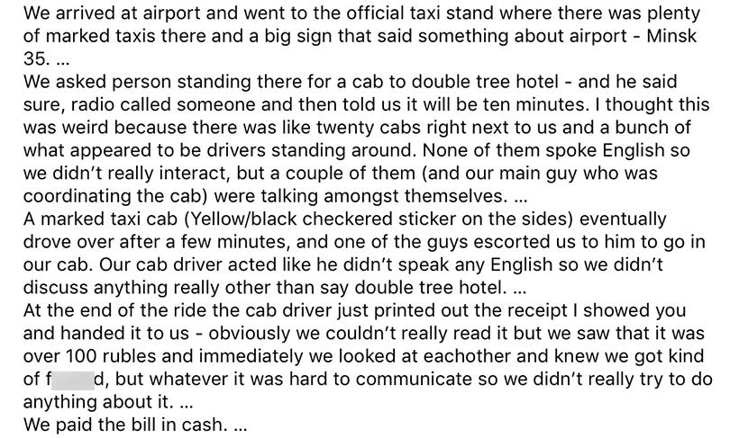 Американцев усадили в такси прямо под плакатом «Честная цена — 30». Счет — 113 рублей