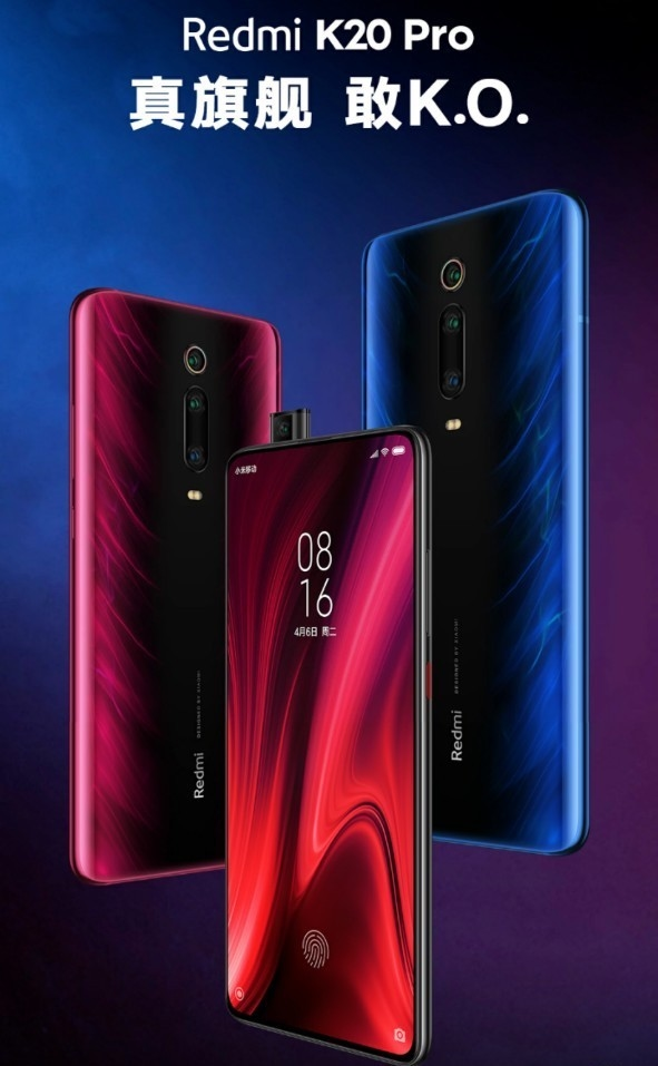 Redmi K20 Pro for $ 360 officially presented | Dailytech