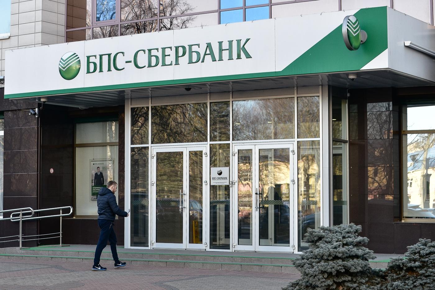 кредит в беларусбанке на покупку автомобиля лада ипотека российский кредит
