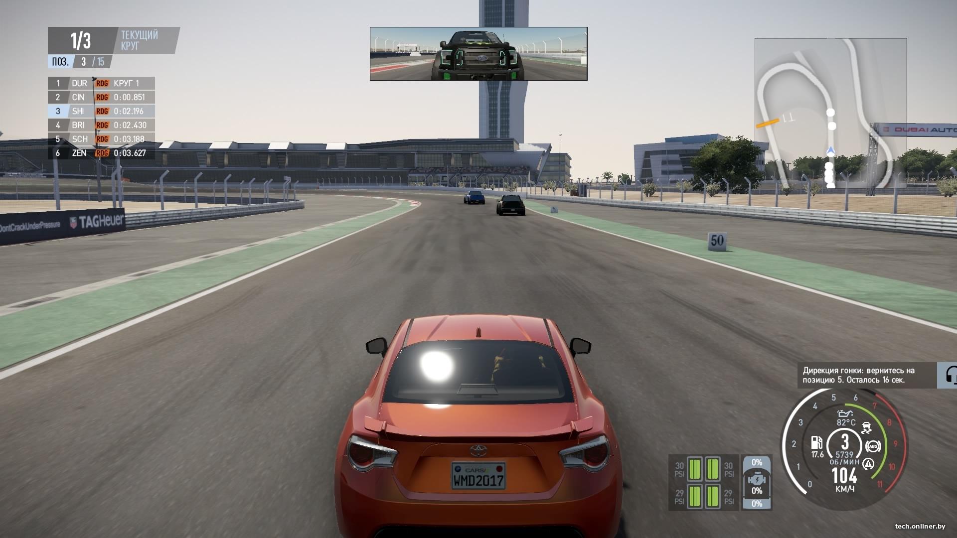 Гонки на автосимулятор онлайн тачки гонки играть онлайн бесплатно без регистрации гонки