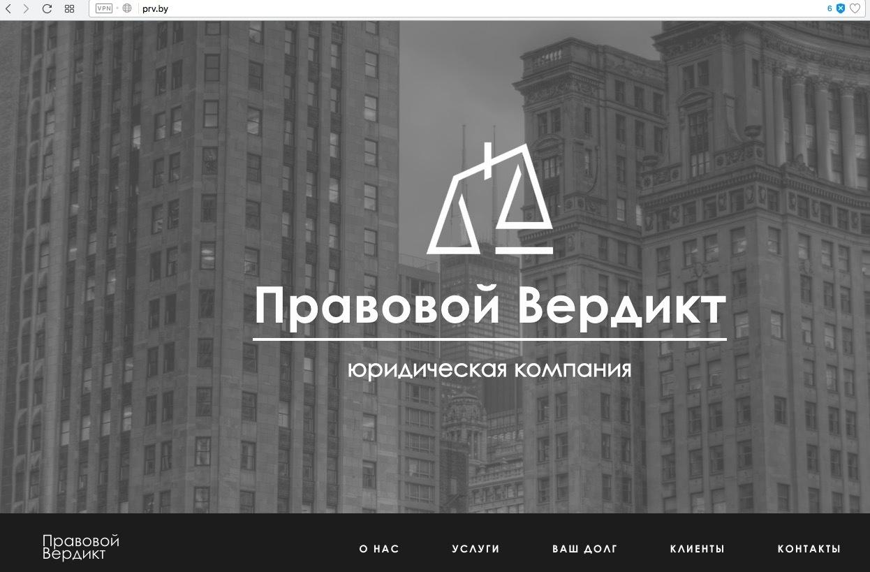 Нужна ли лицензия на коллекторское агентство онлайн консультация с юристом по кредитам