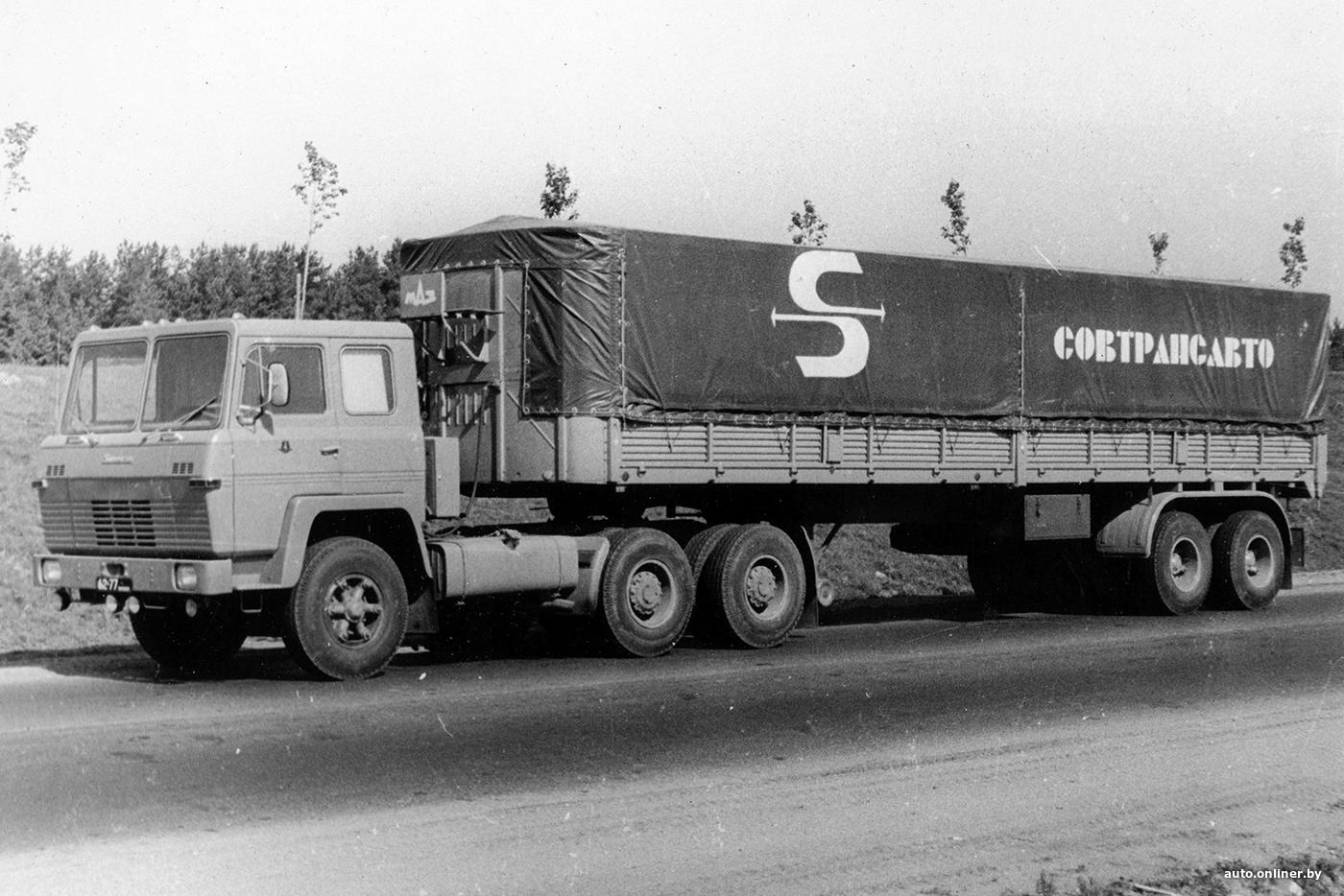 Автозавод выпускает с конвейера каждые 3 минуты блок предохранителей транспортер т5