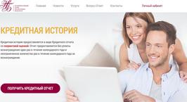 Нацбанк расширил онлайн-доступ к личным кредитным отчетам