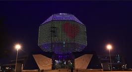 «Самый невероятный диско-шар в Европе». The Telegraph поведала британцам 25 фактов о Беларуси