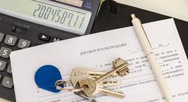 За взятку в $5000 сотрудник «БТИ» оформил квартиру умершего человека на мошенника, агенты помогли ее продать. Вынесен приговор