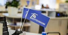 «Белтелеком» повышает цены на интернет
