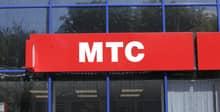Лукашенко назначил нового главу МТС