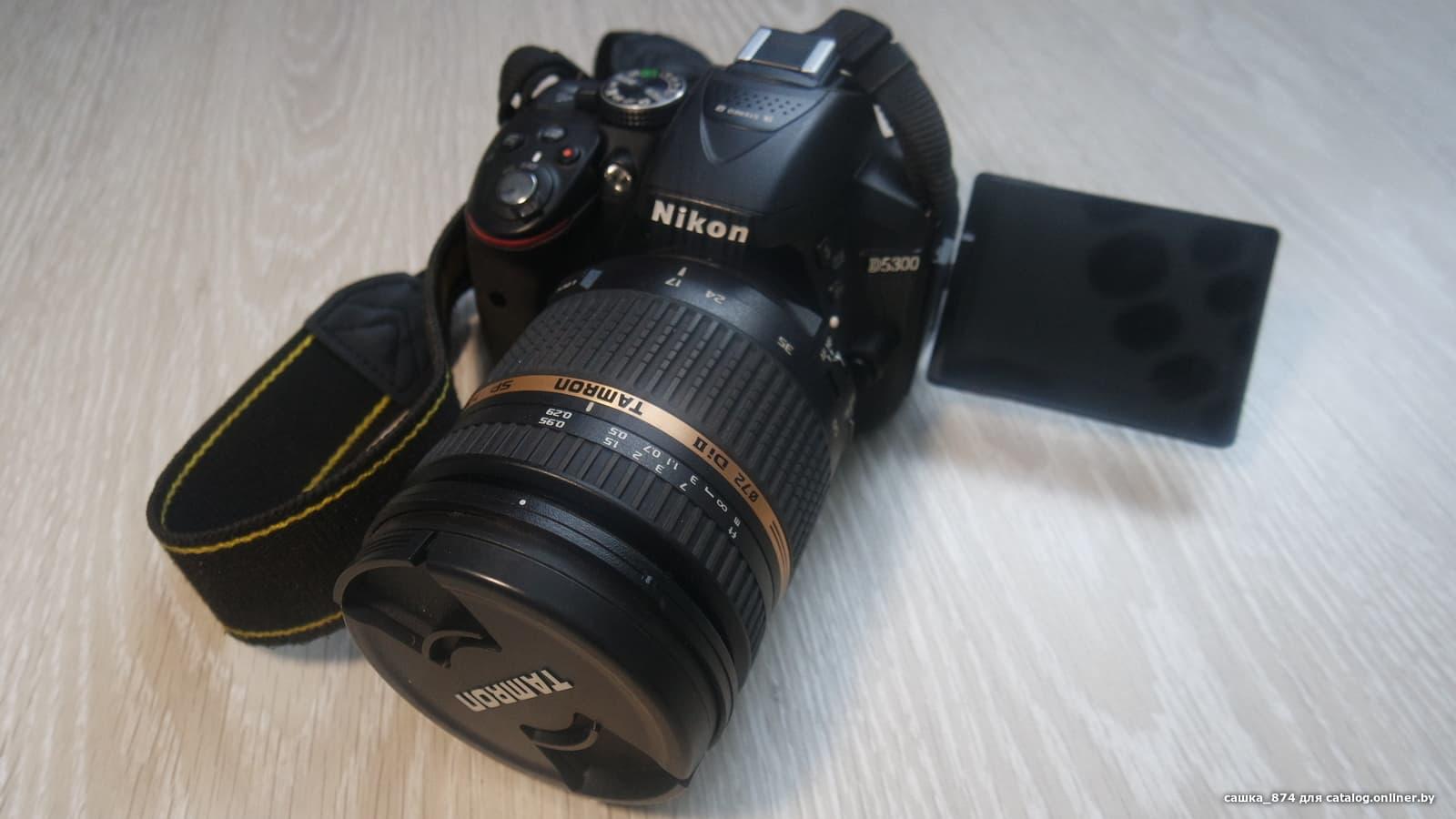 база китовый фотоаппарат что это служит обеденным