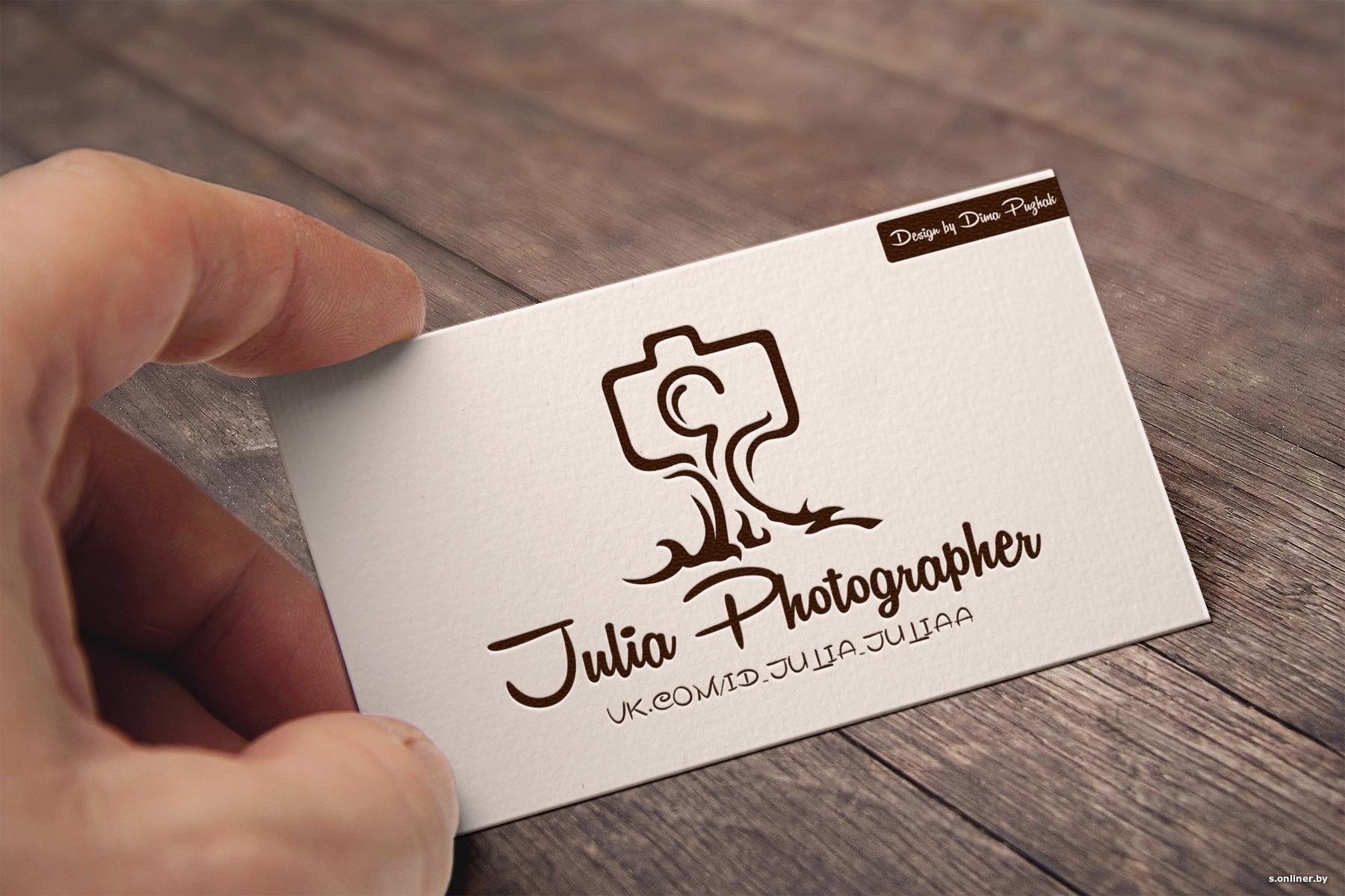 Шаблоны визитных карточек для фотографа