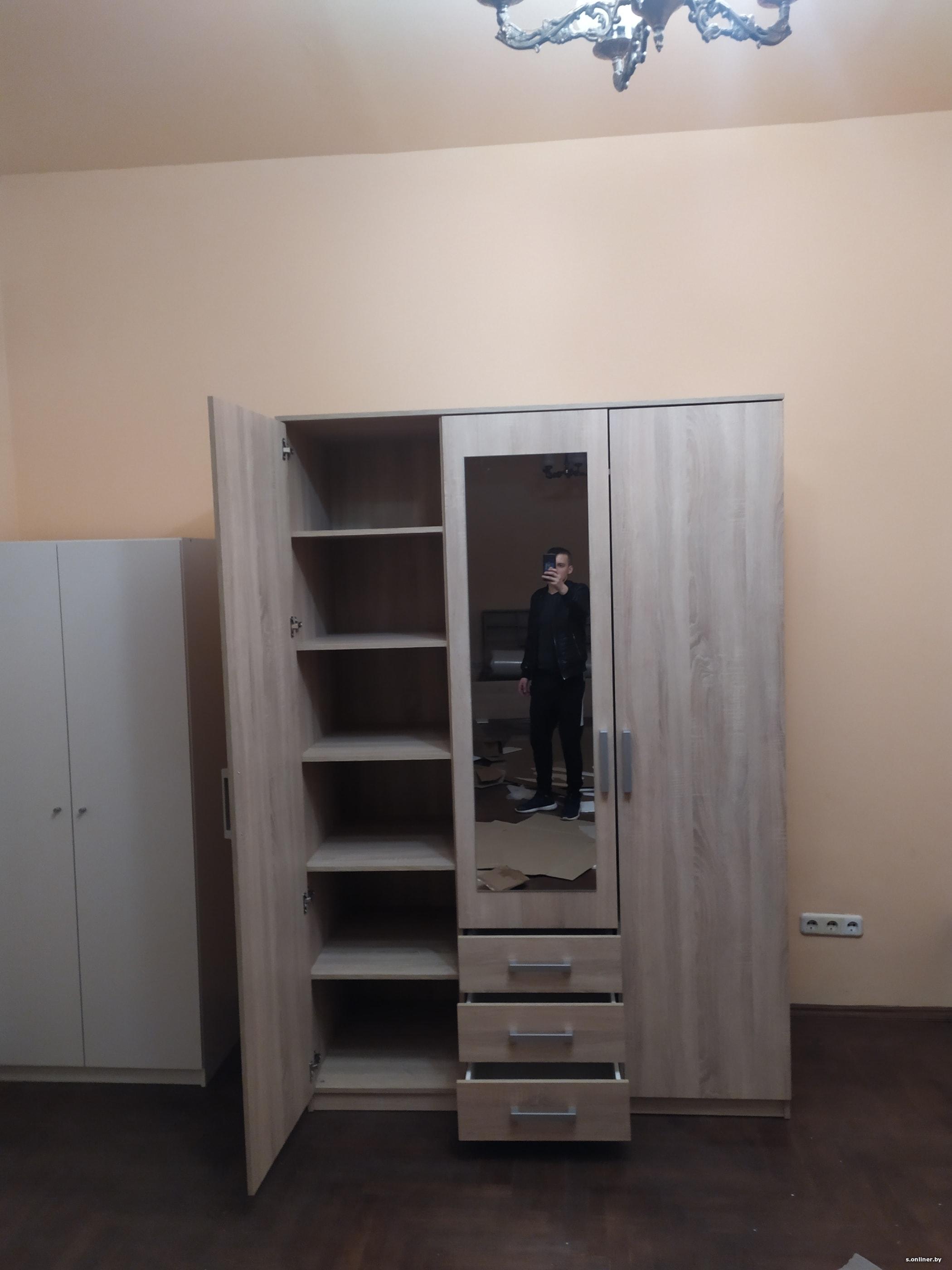 гей форум могилев мебель